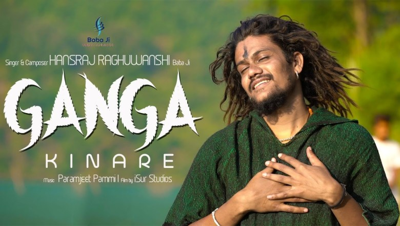 Ganga Kinare Hindi Lyrics By Hansraj Raghuwanshi