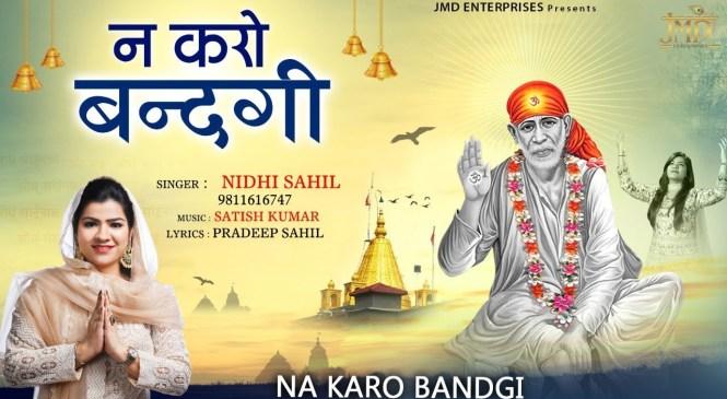 Naa Karo Bandagi Naa Karo Ibadat Lyrics Sing By Nidhi Sahil