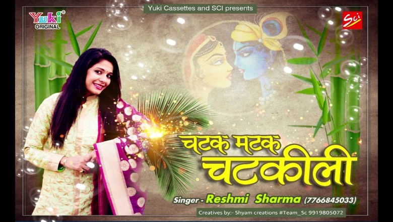 Chatak Matak Chatkili Chand Lyrics Sing By Reshmi Sharma