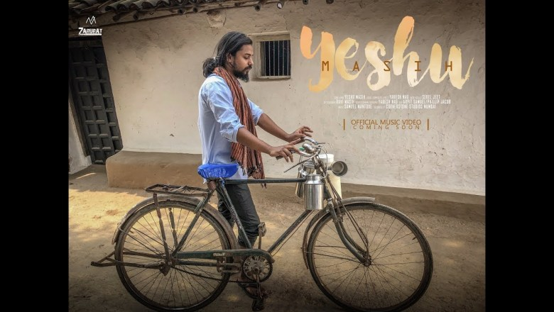Yeshu Masih Lyrics Sing By Yabesh Nag