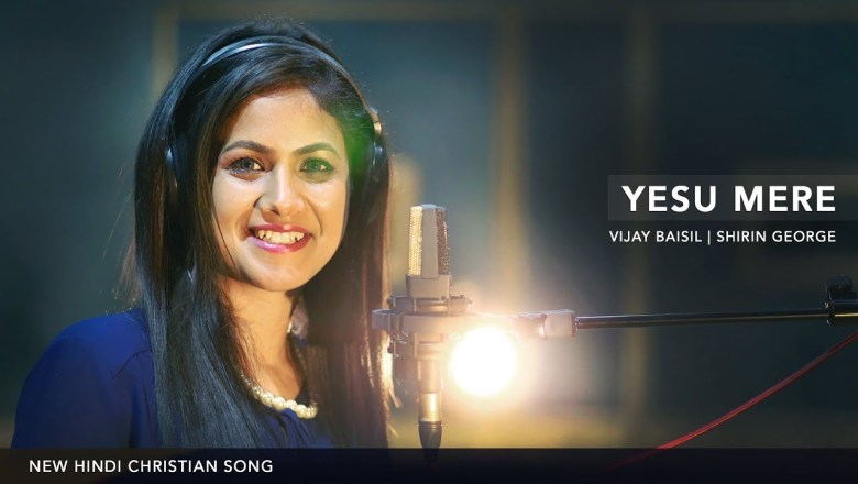 Yesu Mere Swami Mere Lyrics Sing By Shirin George