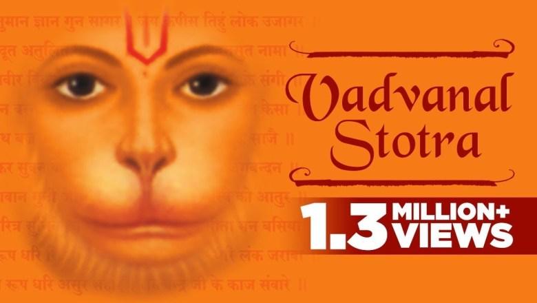 Hanuman Mantra VADVANAL STOTRA | वडवानल स्तोत्र | Hanuman Mantra | Kedar Pandit