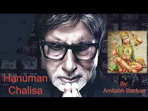 Hanuman Chalisa Hanumaan chalisa abhitabh bachchan