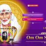 Om Om Sai Ram | S P Balasubrahmanyam Hit Songs | SAI BABA SONGS | DEVOTIONAL SONGS -61