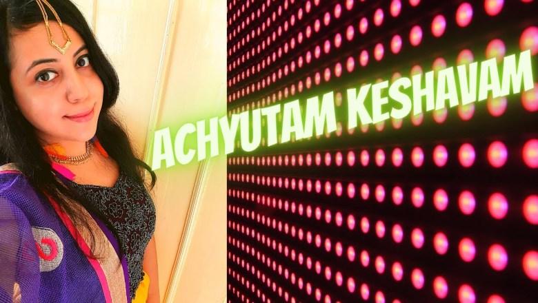 Achyutam Keshavam   Krishna Bhajan   Janmashtami Special   Romi Mukherjee