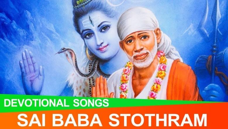 Sai Baba Telugu Devotional Song    Thursday Telugu Bhakti Songs 2020    SumanaS Online