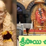 SRI SHIRDI SAI CHALISA IN TELUGU WITH LYRICS |TELUGU SAI CHALISA