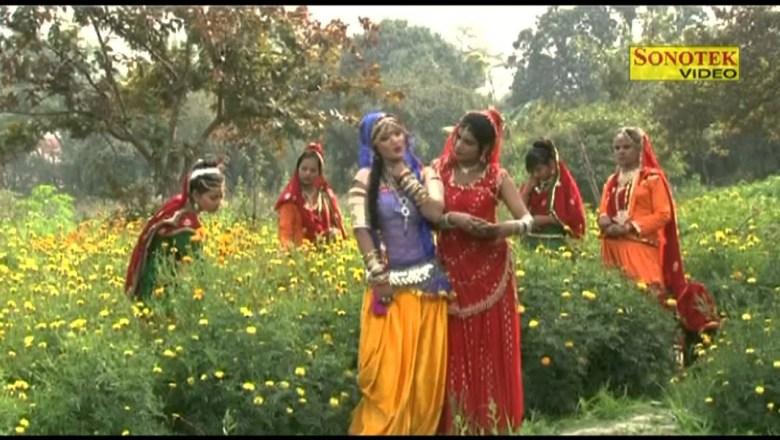 Shyam Ki Koi Khabar   श्याम की कोई खबर   Krishna Bhajan   Sonotek