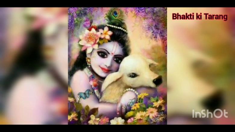 Most popular krishna bhajan Mera aap ki kirpa se sab kaam ho raha hai #EmotionalBhajan#KrishnaBhajan