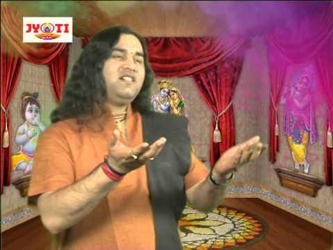 Tohe Saun Hamari Kanha    Beautiful Krishna Bhajan    Holi Song    Shree Devkinandan Thakur Ji