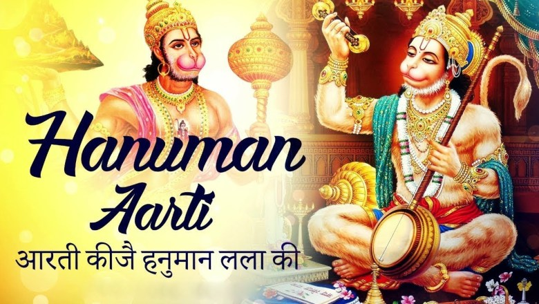 Aarti Kije Hanuman Lalla Ki | Powerful Shree Hanuman Aarti Prayer