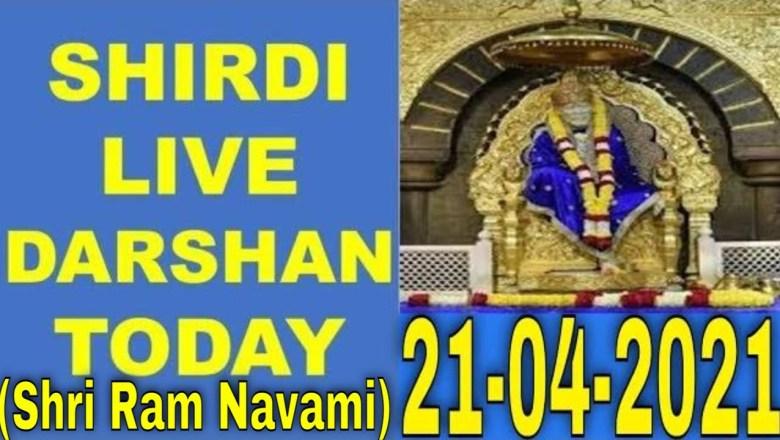 Shirdi Sai Baba Live Darshan 21 April 2021 | Shirdi Sai Samadhi Mandir Darshan | Shirdi live