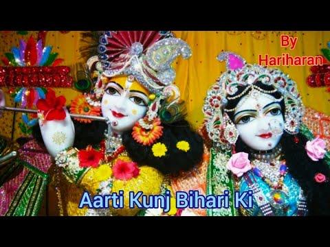 Aarti Kunj Bihari Ki By Hariharan || Shri Krishna Full Aarti || Janmashtami Special ||  RadhaKrishna