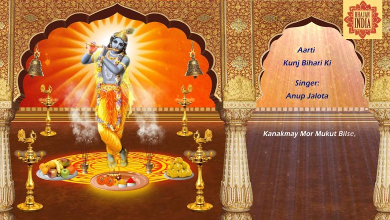 Aarti Sangrah – Aarti Kunj Bihari  ki Shree Girdhar Krishna Murari -With Lyrics -by  Anup Jalota