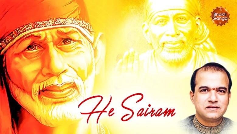 Hey Sairam Hare Hare Krishna Radhe Radhe Shyam – Sai Baba Bhajan – By Suresh Wadkar