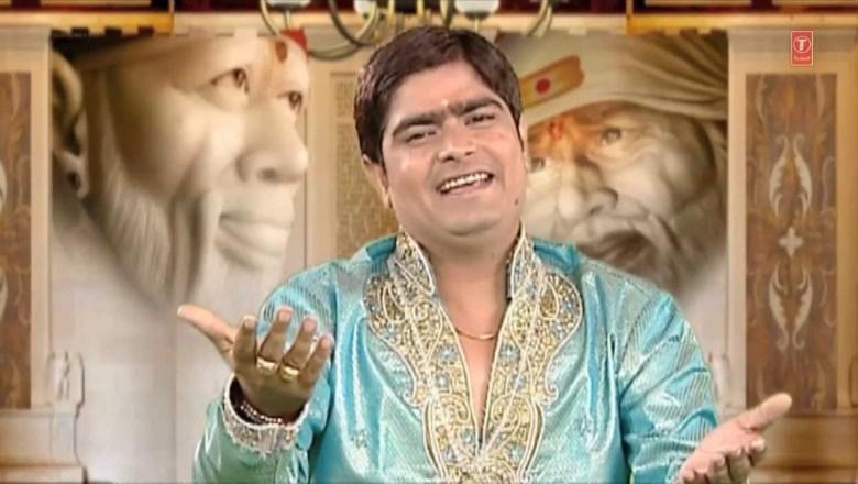 Sai Tere Karam Ki Sai Bhajan By Mohan Sharma [Full HD Song] I Sai Ka Sawali