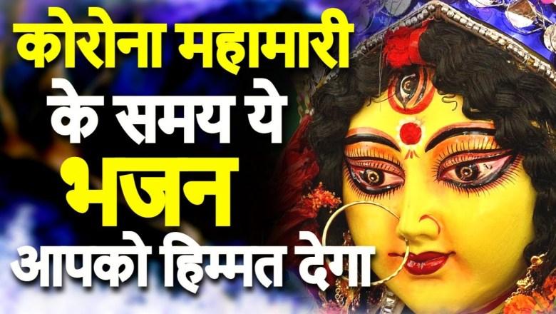 Mata Rani ke Non Stop Bhajan | Mata Rani Superhit Bhajan | Maa Bhawani Bhajan 2021 | Prabhu bhakti
