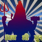 शिव जी भजन लिरिक्स – SHIV CHARCHA BHAJAN RAUE SE SHIV GURU / ANUPAMA DAS / POWER VOICE & VISION