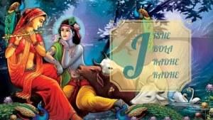 Jisne Bola Radhe Radhe Lyrics | Maanya Arora | Krishna Bhajan 2021 | GOPAL KRISHNA