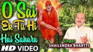 O Sai Ek Tu Hi Hai Sahara Sai Bhajan Sung By SHAILENDRA BHARTTI, Composed By JAGJIT SINGH, HD Video