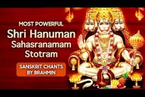 POWERFUL HANUMAN SAHASRANAMAM MANTRA STOTRAM  Hanuman Stotra   Hanuman Mantra Jaap Chanting