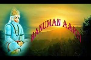 "Shree Hanuman "" Aarti Ki Jiye Hanuman Lala Ki "" New Devotional Song"
