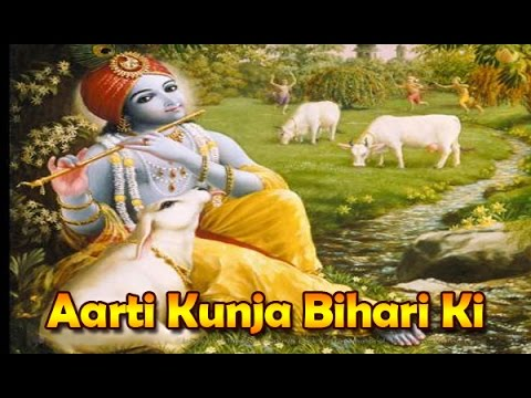 Shree Krishna Aarti | Aarti Kunja Bihari Ki | Beautiful Aarti Songs
