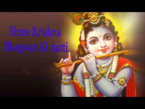 Shree Krishna Bhagwan Ki Aarti   आरती कुंज बिहारी की – Aarti Kunj Bihari Ki   Popular Aarti