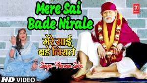 मेरे साईं बड़े निराले Mere Sai Bade Nirale I PARVEEN SABA I Sai Bhajan I Latest Full HD Video Song