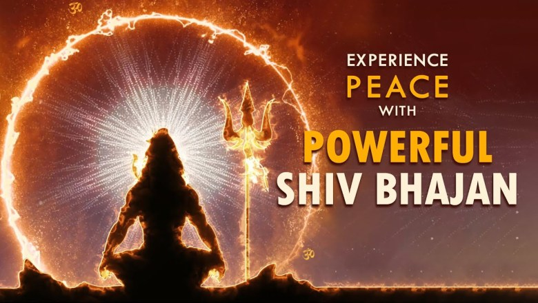 शिव जी भजन लिरिक्स – Shiv Bhajan | Experience Peace | MaitriBodh Bhajans