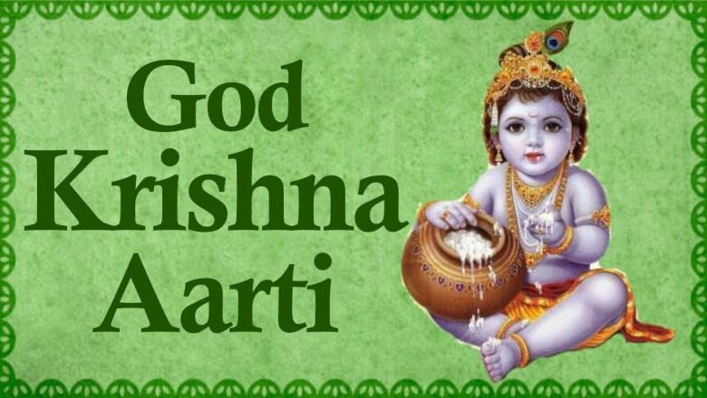 Aarti Kunj Bihari Ki Shree Giridhar Krishna Muraari Ki   Lord Krishna Aarti   Popular Aarti