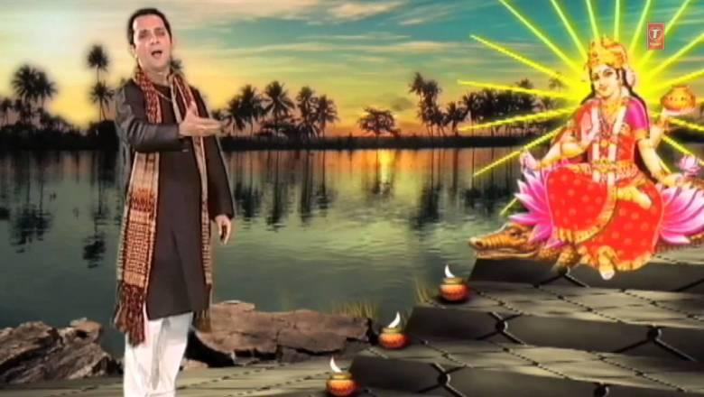 Tere Naam Humnein Kiya Hai Ganga Maiya Sandeep Kapoor [Full HD Song] I Papa Kara Do Ganga Darshan