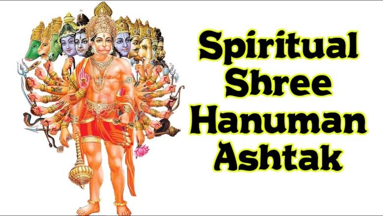 Mantra To Remove All Problems – Shree Hanuman Ashtak – Spiritual Mantra Jaap