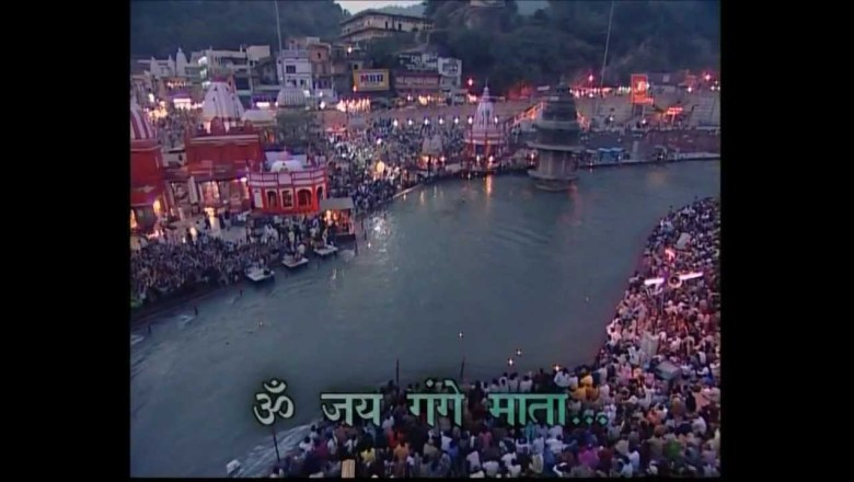Ganga Aarti [Full HD Song] with Lyrics By Anuradha Paudwal