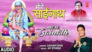 मेरे साईंनाथ Mere Sainath I Sai Bhajan I LOVISH LOVE I Full Audio Song