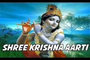 Aarti Kunj Bihari Ki l Pavitra Shree Krishna Aarti