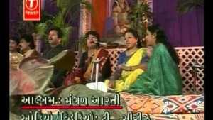 Anand Mangal Karun Aarti [Full Song] I Mangal Aarti
