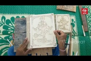 Hanuman Chalisa Engraved On wood | Hanuman Chalisa | ETV Bharat Himachal Pradesh