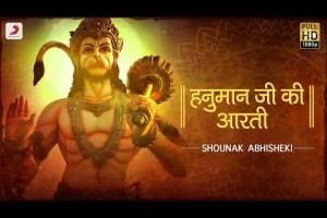 Hanuman Ji Ki Aarti (हनुमान की आरती - With Lyrics) - Shounak Abhisheki | Bhaktimala