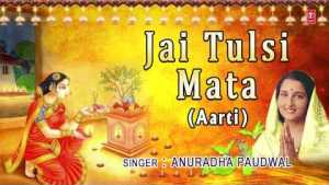 Jai Tulsi Mata Aarti By ANURADHA PAUDWAL [Full Audio Song] Nau Deviyon Ki Aartiyan