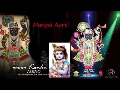Mangla Aarti | Shree Krishna | Gujrati Bhajan | Bhagwaat Bhajan | aarti | aarti sangrah