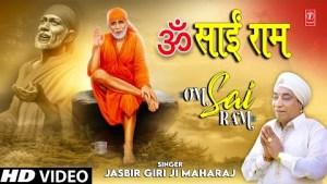 OM SAI RAM I Sai Bhajan I JASBIR GIRI JI MAHARAJ I Full HD Video Song