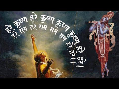 Peaceful Hare Krishna Hare Rama Maha Mantra | Popular New Krishna Bhajan 2021
