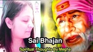 Sai Bhajan जनम जनम से भटक रही हूँ Mere Sai Mere Sai | Sai Baba Bhajan | Spiritual Thoughts By Megha