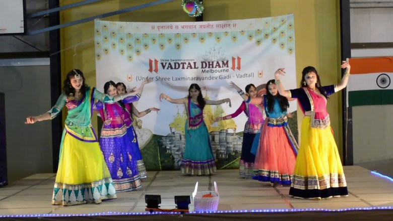 Dance: Hey Gopal Krishna…