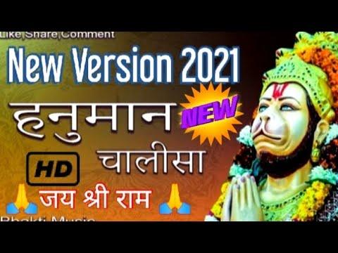Hanuman Chalisa New Version 2021 | Saturday Special Bhajan | New Version of Hanuman Chalisa#viral