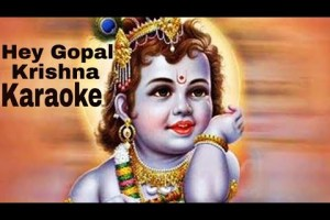 Hey Gopal Krishna Kru Aarti Teri Karaoke With Lyrics   bhajan