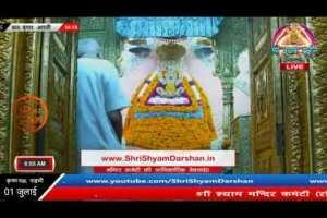 Live प्रातः श्रृंगार आरती - 06 जुलाई 2021 श्री श्याम दर्शन!!
