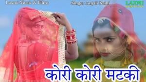 यशौदा थारो लाल ।। कोरी कोरी मटकी ।। Krishan Bhajan ।। Riya Rathi, Marwadi Video, New DJ Song, 2021