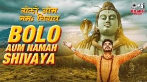 शिव जी भजन लिरिक्स - Bolo Aum Namah Shivaya | Shravan Somwar 2021 | Shivji New Song | Utkarsh Saxena | Shiv Bhajan